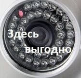 3.6mm-Lens-36-LEDs-Water-Resistant-IR-Digital-CCD-Video-Camera-Surveillance-Camera-(Silver)-3-FPHA125S
